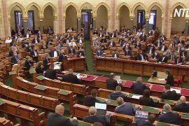 Парламент Угорщини заборонив викладати ЛГБТ-ідеї в школах