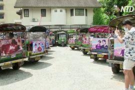 Шанувальники корейських попзірок допомагають вижити моторикшам у Таїланді