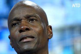 Убито президента Гаїті, кількох нападників застрелили