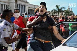 Кубинці виходять на вулиці й скандують «Геть комунізм»