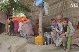 ООН: Афганістан опинився на межі нової гуманітарної кризи