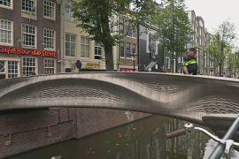 Перший у світі надрукований на 3D-принтері міст відкрився в Амстердамі