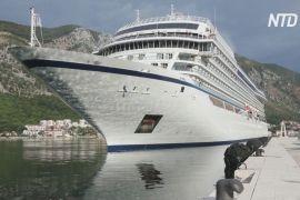 Круїзні лайнери повертаються до Чорногорії після 16 місяців застою