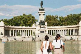 Список ЮНЕСКО поповнили два об'єкти з Мадрида