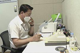 Південна Корея і КНДР повернули гарячу лінію зв'язку
