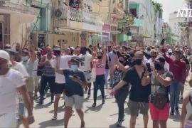 В організації протестів на Кубі влада острова звинуватила Сполучені Штати Америки