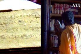 Де можна почитати оригінали писань віком 2500 років