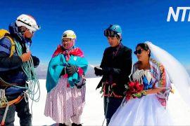 Весілля на висоті 6400 метрів: болівійська пара одружилася на горі в Андах