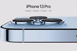 Компанія «Apple» показала новий «iPhone 13»