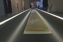 11-метровий путівник XIV століття вперше показали в Єрусалимі