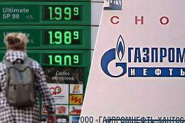 Ціни на газ у ЄС і Великій Британії злетіли до рекордного максимуму