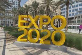У гігантському павільйоні Дубая відкрилася Всесвітня виставка — 2020